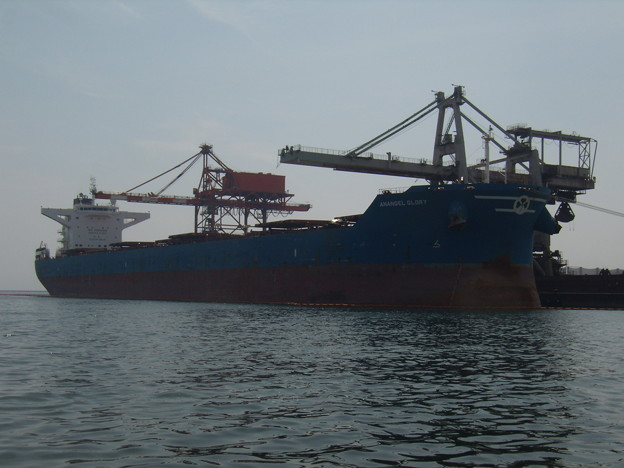 Bulk carrier - A NANGEL GLORY