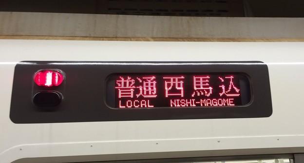 都営5300形LED「普通 西馬込」