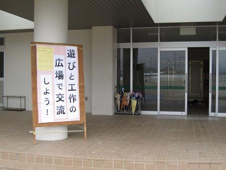20120225 遊びと工作の広場