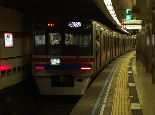 都営浅草線高輪台駅2番線 京成3858F快速特急成田空港行き前方確認