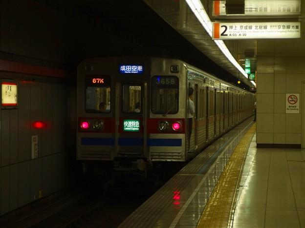 都営浅草線戸越駅2番線 京成3658F快速特急成田空港行き前方確認