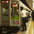 Photos: 京王新線新宿駅5番線 都営10-250F各停本八幡行き表示確認(京王)