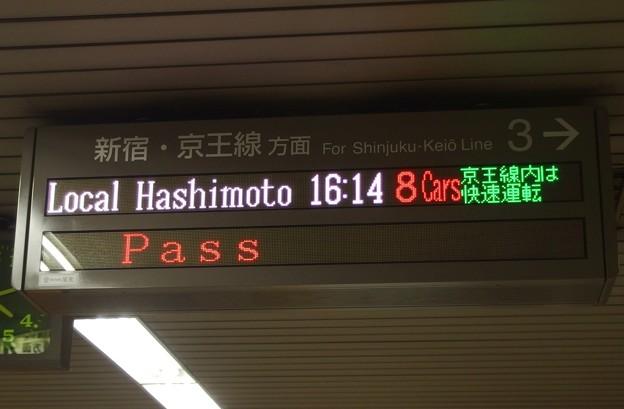都営新宿線小川町駅3番線 電光掲示板