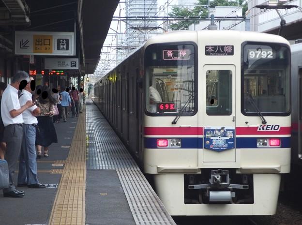 京王線代田橋駅2番線 京王9042F各停本八幡行き前方確認