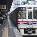 Photos: 京王線代田橋駅2番線 京王9042F各停本八幡行き前方確認