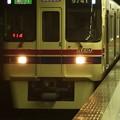 Photos: 京王新線初台駅2番線  京王9041F急行新線新宿行き進入