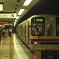 Photos: 京王新線初台駅2番線  京王9041F急行新線新宿行き
