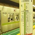 都営新宿線本八幡駅1番線 都営10-250Fと方面表示