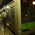 Photos: 都営新宿線篠崎駅2番線 都営10-390F急行本八幡行きラッシュ(3)