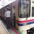 Photos: 都営新宿線船堀駅1番線 京王9043各停橋本行き側面よし