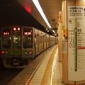写真: 都営新宿線浜町駅1番線 都営10-270F各停笹塚行き前方確認