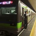 都営新宿線新宿駅5番線 都営10-640F急行本八幡行き側面よし