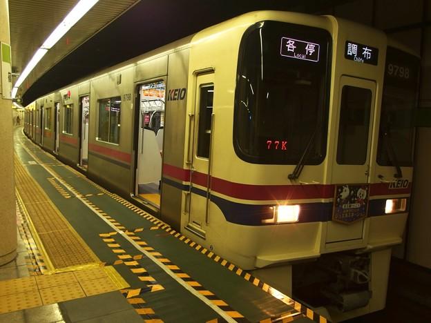 都営新宿線篠崎駅1番線 京王9048F各停調布行き