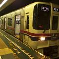 Photos: 都営新宿線篠崎駅1番線 京王9048F各停調布行き