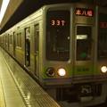 Photos: 都営新宿線瑞江駅2番線 都営10-280F各停本八幡行き
