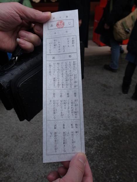 Photos: 鎌倉八幡5