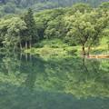 Photos: 高浪の池