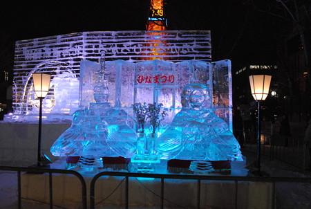 氷雪像 ひな祭り