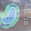 Photos: 裏摩周湖(掲示板)