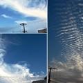 今日の薄皮状に張り出した雲名前あるのかな~。雲詳しくない…