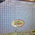 Photos: 家電店にて、映像の精細度合いが分からんからExcelで作られた何十年分かのカレンダー静止画像よくない