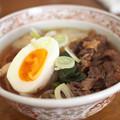 Photos: 肉うどん