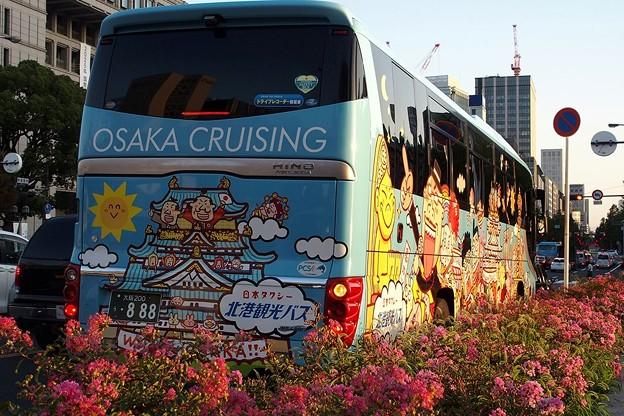 大阪クルージングバス 888