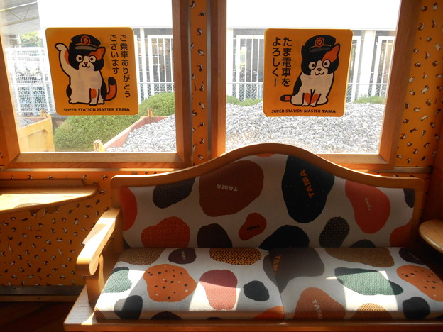 たま電車の椅子