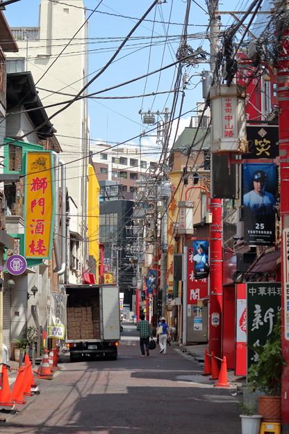 中華街脇道1