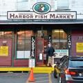 写真: Fish Market 10-17-17