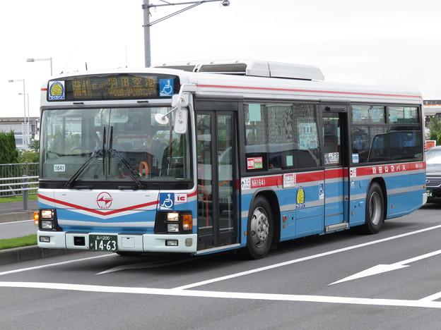 20141009 (4)