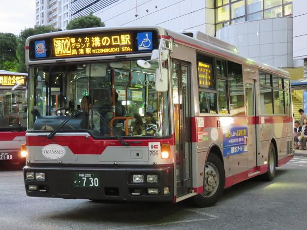 20141009 (14)