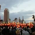 Photos: 第18回神戸よさこい祭り。...