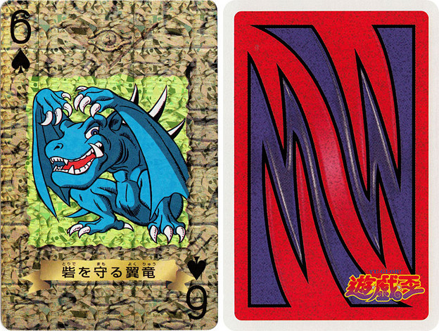 Toei and Bandai Yugioh Playing Cards.