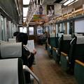 Photos: 朝の嵐山線