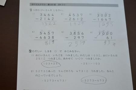 20140723 (5)