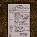 写真: 三陸海宝漬 (5)