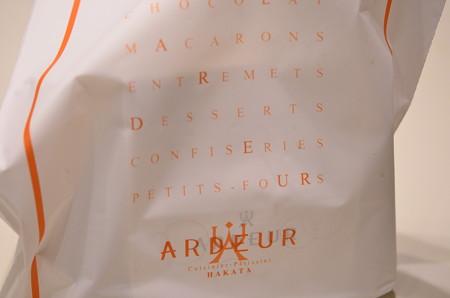 ARDEUR(アルデュール)