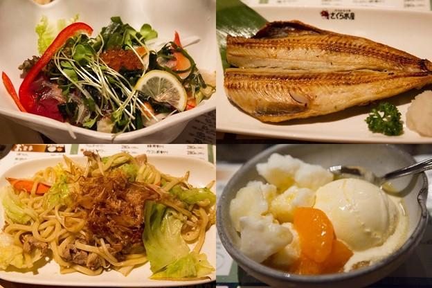 新宿 さくら水産 - 写真共有サイト「フォト蔵」