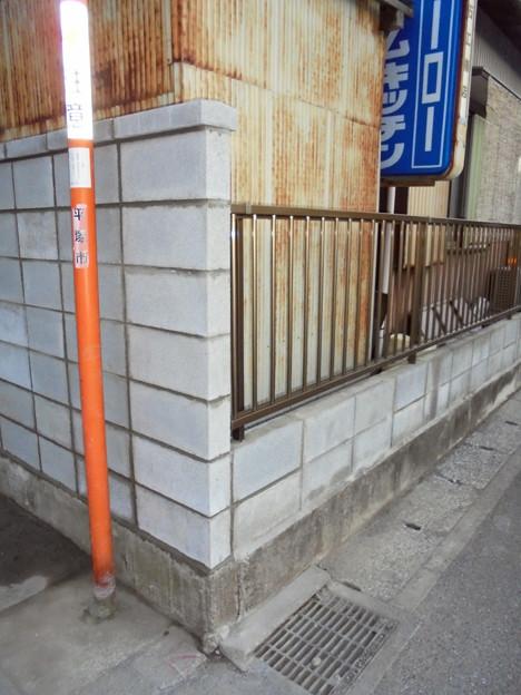 2度復元されたブロック塀