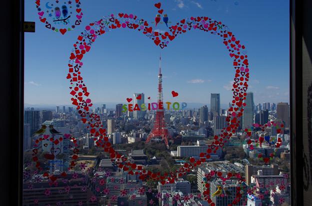 東京タワー IN ハート