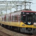 京阪快速特急「洛楽」京阪特急(鞍馬・貴船連絡)