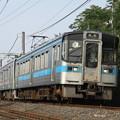 Photos: 7000系+7200系