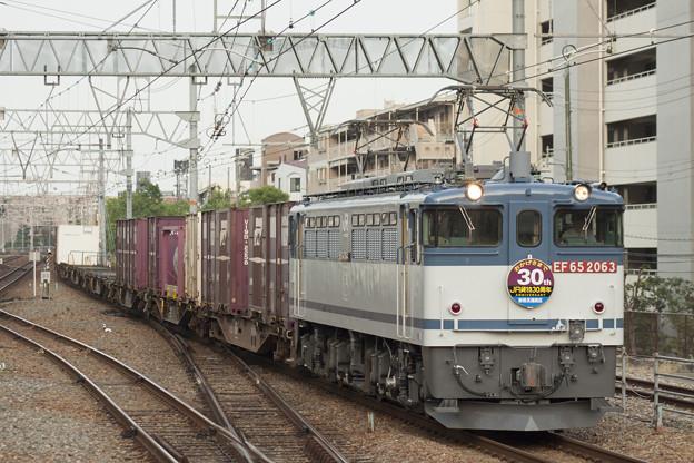 EF65-2030 JR貨物30周年ヘッドマーク