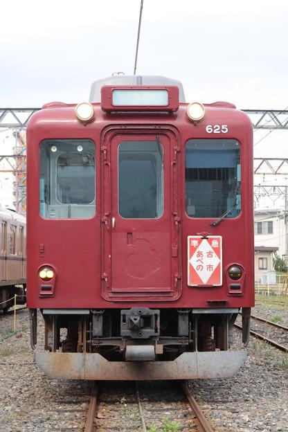 養老鉄道開業10周年記念号 撮影会(準急 あべの-古市)