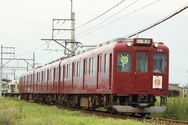 養老鉄道610系