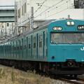 Photos: 103系 和田岬線