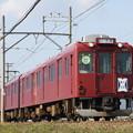 写真: 養老鉄道 625系