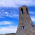 写真: 美しの塔