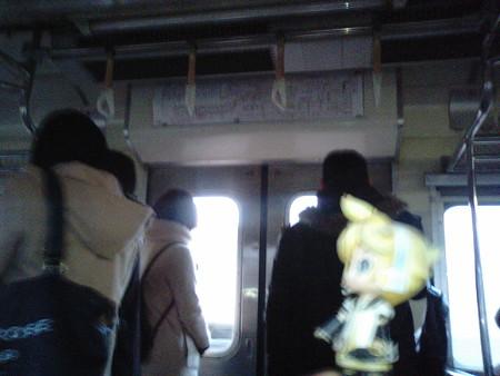 九州側に出ました。 レン:「あ、デッドセクション!」